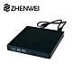 震威 ZHENWEI 外接式DVD燒錄機 光碟機