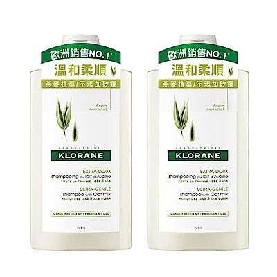 KLORANE蔻羅蘭 燕麥全效溫和洗髮精400ml(2入組)