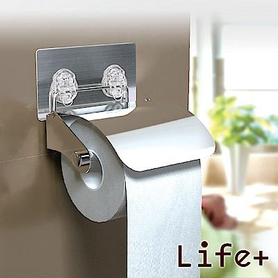 [團購3入組] Life Plus 環保無痕魔力貼掛勾-捲筒紙巾架/衛生紙架
