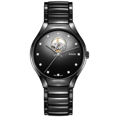 RADO 雷達 True 真系列 高科技陶瓷 小鏤空鑽石機械錶-40mm R27107732