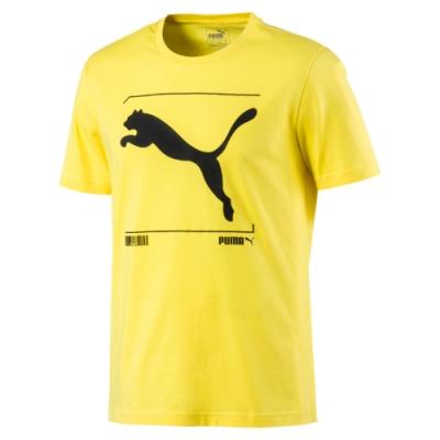 【PUMA官方旗艦】基本系列Nu-tility短袖T恤 男性 58155227