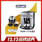 義大利製 DeLonghi ESAM 3200 浪漫型 全自動義式咖啡機(贈電火鍋)