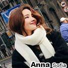 AnnaSofia 簡單素色 彈性毛線披肩長圍巾(米白系)