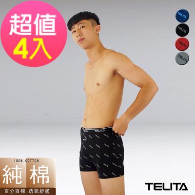 男內褲 型男純棉滿版平口褲/四角褲(超值4件組)TELITA