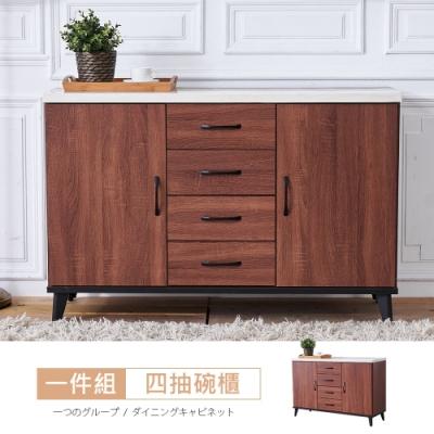 時尚屋  布倫特4尺仿石面碗櫃 寬120.9x深43x高81.4.cm