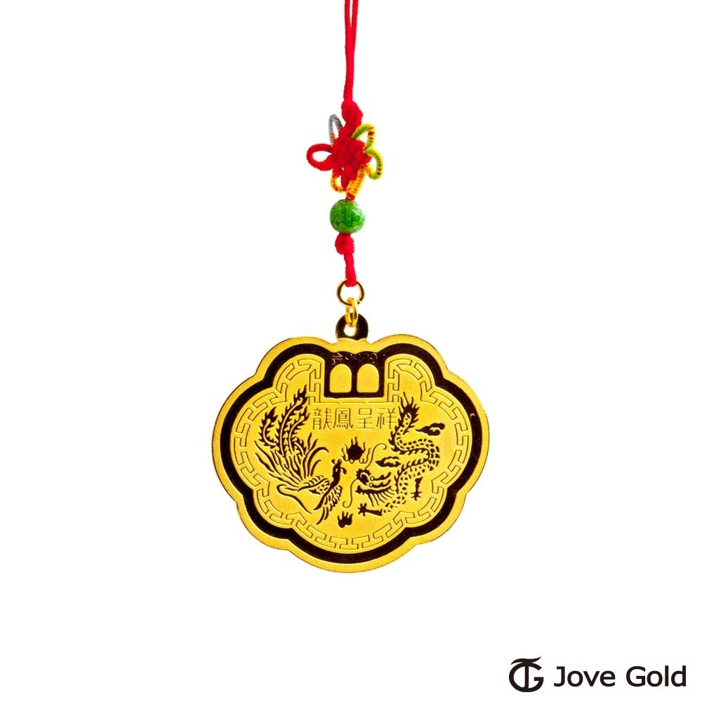Jove Gold 漾金飾 長命富貴黃金鎖片-3.0錢