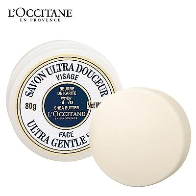 L'OCCITANE 歐舒丹 乳油木潔面皂 80G