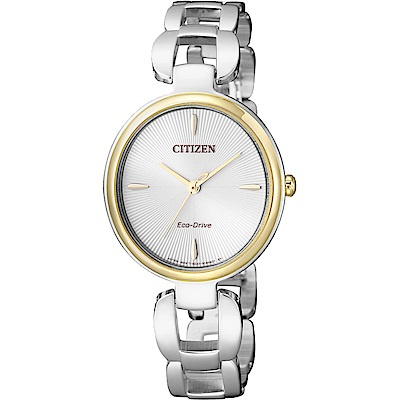 CITIZEN 星辰 L系列 限量光動能手鍊錶-銀x金圈/28mm(EM0424-88A)