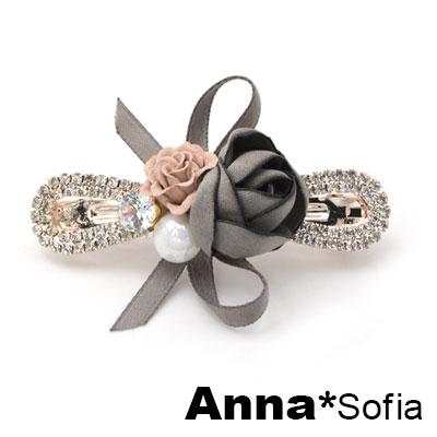 【2件7折】AnnaSofia 甜美層瓣8字鑽 純手工小髮夾邊夾(灰粉瑰系)