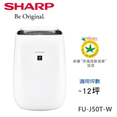 SHARP夏普 12坪 空氣清淨機 FU-J50T-W