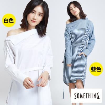 [時時樂限定] SOMETHING 女款一字領優雅襯衫(兩色)