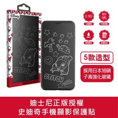 【迪士尼正版】史迪奇APPLE iPhone X/XS 顯影滿版玻璃保護貼