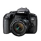 Canon  EOS 80D+18-55mm (平輸中文)