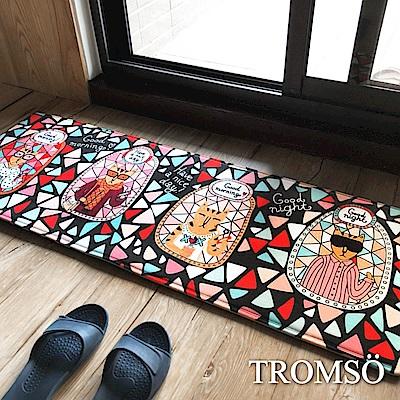 TROMSO 巴黎樂活短毛絨地墊(長 短套組)-M703繽紛生活