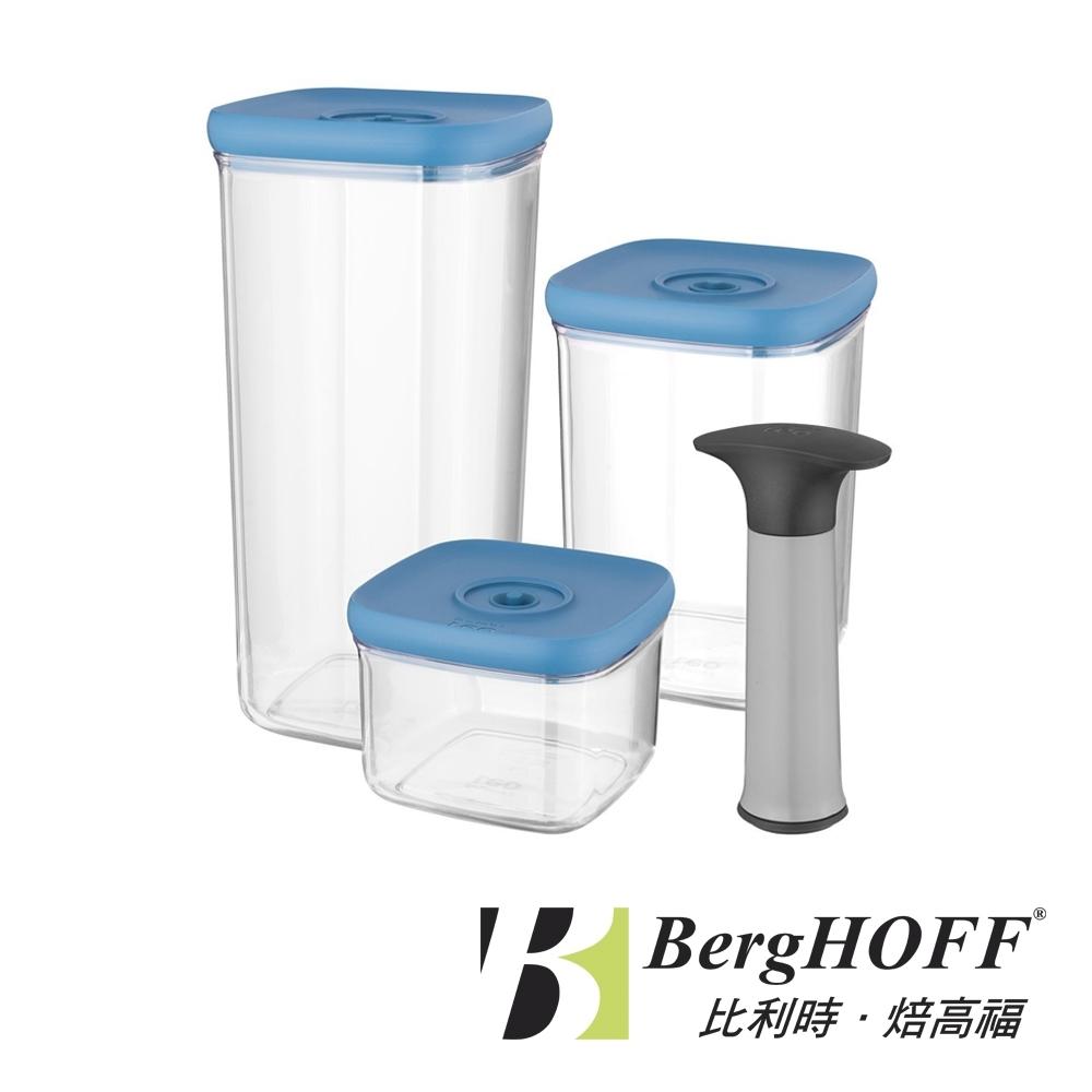 BergHOFF Leo真空儲物罐三件組(附真空吸把)