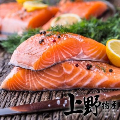 (滿899免運)【上野物產】智利鮮嫩鮭魚切片(100g土10%/片)*1片