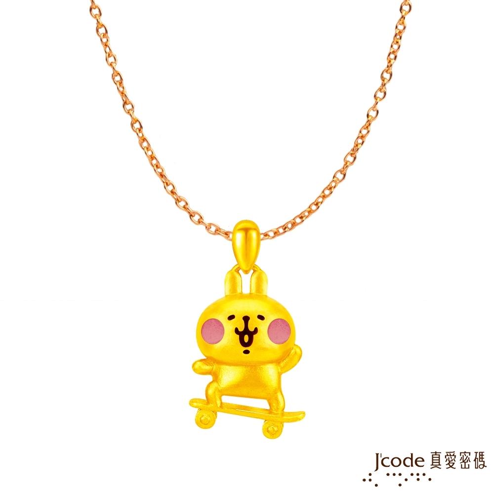 J'code真愛密碼 卡娜赫拉的小動物-活潑粉紅兔兔黃金墜子-立體硬金款 送項鍊