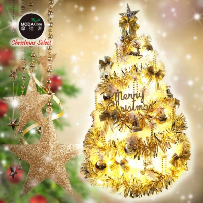 摩達客 台灣製3尺豪華版夢幻白色聖誕樹(流金系配件組)+50燈LED燈插電式燈串一串暖白光