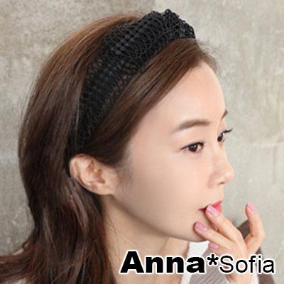 【2件7折】AnnaSofia 鏤空網大平結 韓式寬髮箍(黑系)