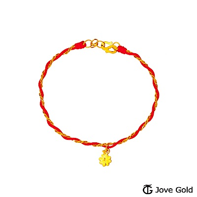 JoveGold漾金飾 好運常在黃金繩手鍊