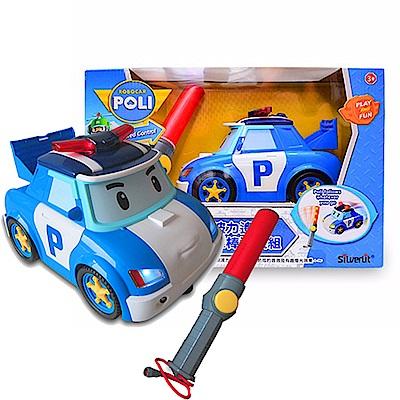 POLI 波力 - 波力遙控指揮棒遊戲組