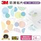 3M 防滑貼片-圓點 (24片入) product thumbnail 1