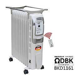 ΩDBK電子式葉片恆溫電暖爐(11葉片) BKD116