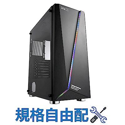 Intel九代技嘉B365平台GTX1660S電競機準系統