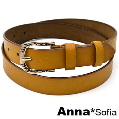 AnnaSofia 線壓紋葉紋金琴釦 二層牛皮真皮腰帶(黃駝系)