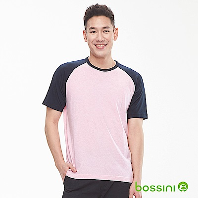 bossini男裝-牛角袖純棉圓領T恤粉色