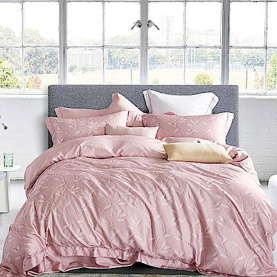 Lily Royal 60支頂級天絲 四件式兩用被床包組 加大 如玻粉