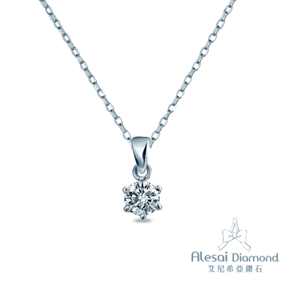Alesai 艾尼希亞鑽石 30分 F-G成色 六爪鑽石項鍊