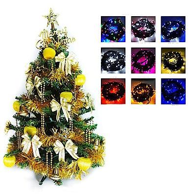 幸福3尺一般型裝飾綠聖誕樹(金色系+100燈LED燈串一條)含跳機控制