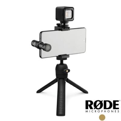 【RODE】Vlogger Kit VideoMic ME-C 手機直播套組│適Type-C Android