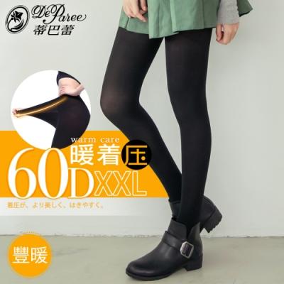 蒂巴蕾 暖着圧天鵝絨褲襪 60DXXL豐暖 黑色
