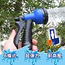 新升級高壓彈力伸縮水管7.5m (3件組)