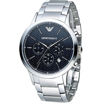 ARMANI 亞曼尼  Classic 都會型男計時腕錶(AR2486)