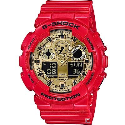 G-SHOCK 限定紅色運動錶(GA-100VLA-4A)