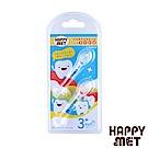HAPPY MET 兒童教育型語音電動牙刷配件 - 專用刷頭組 2 組