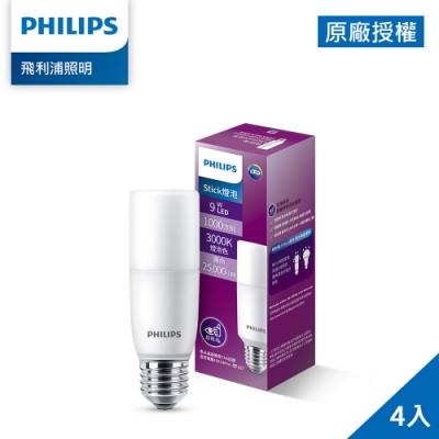 (4入) Philips 飛利浦 9W LED Stick超廣角燈泡-黃光3000K (PS003)