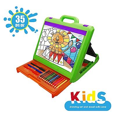 美國ARTGYLE  Kids黑白板外出童趣繪畫綜合套組(35PCS)
