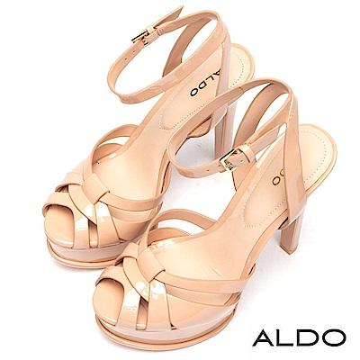 ALDO 原色編織防水台繫踝露趾高跟涼鞋~氣質裸色