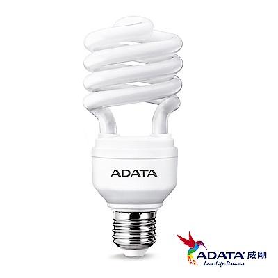 [團購20入組]ADATA威剛 23W螺旋節能省電燈泡(白/黃光)