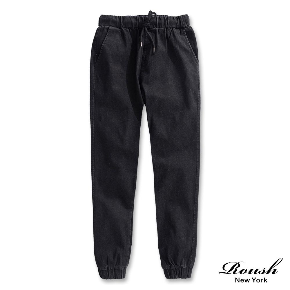 Roush 水洗牛仔束口褲(2色)