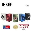 英國 KEF LSX Hi-Fi 主動式無線喇叭 公司貨
