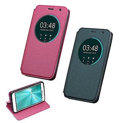 揚邑 ASUS ZenFone  3  ZE 520 KL 金沙純色車線側立開窗隱藏磁扣皮套