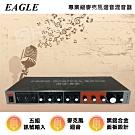 EAGLE專業級麥克風迴音混音器(EE-88)