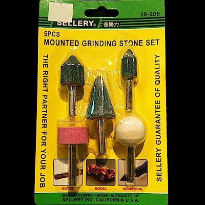 舍樂力 SELLERY 38-205 (5PCS) 帶柄砂輪組 刻磨機 電鑽 專用