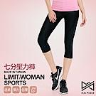 【Run Power】女款七分運動型壓力褲(黑)
