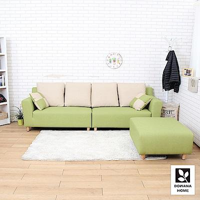 多瓦娜-馬布多MIT貓抓皮L型沙發-四色